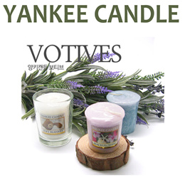 Yankee Candle Samplers Votive Candles/Mini Candle / 49g Burn up to 15 hours / 20 Scent