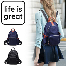 Ladies Anti-theft Nylon Backpack Overseas Travel And Local Use | Light Weight | AT003