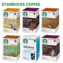 [Starbucks] 3+1 Origami Personal Drip Coffee / Total 4ea
