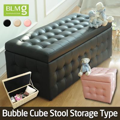 [Storage Type]Single/Double Bubble Cube Stool☆Storage Box☆Ottoman☆