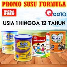 SUSU FORMULA ANAK USIA 1 TAHUN HINGGA 12 TAHUN ( EVENT SHIPPING HANYA UNTUK PENGIRIMAN JAKARTA)