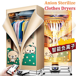 Foldable Dryer Clothes Dryer Household Mute Power Saving Baby Special Dryer Quick Drying Wardrobe