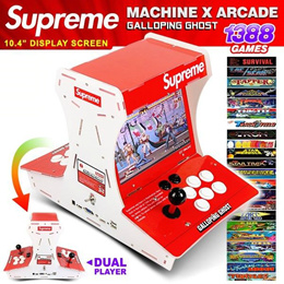 "Supreme 10.4"" Retro Classic Game Console Arcade Machine Dual Player 1388 Games"
