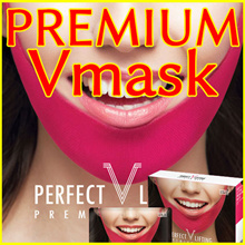 [Premium] Lifting Mask V-FACE Face Lifting Pack V-Line Face