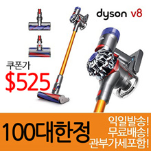 Dyson V8 Absolute Vacuum Cleaner with VAT No additional cost
