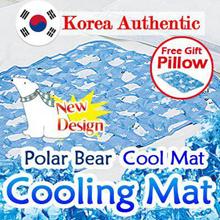 ◆ Korea Authentic ◆ Polar Bear Cooling Mat ◆ Cool Mat / Made in Korea cooler mat bed sheet sofa