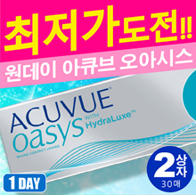 One Day Accuview Oasis (30 sheets) 2 boxes / contact lens 1 day 1 day disposable one day Johnson Johnson net mail order