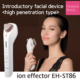 [Panasonic Beauty] ion effector EH-ST86-P/ 이온이펙터 /high ​​penetration type JAPAN