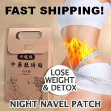 1 BOX FOR $2.00 NETT!!!! Traditional Chinese Medicine Night Navel Patch 10 pcs for Weight Loss/detox