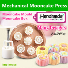 ★IMP HOUSE★[Baking Essential] Mechanical Mooncake Press Mooncake Mould moon cake Mold Mooncake Box
