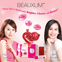 COLLAGEN MIX WITH POMEGRANATE 15G 30 S + 15 S (45 sachet )