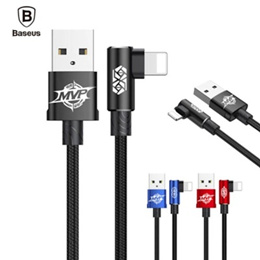 Baseus MVP Elbow Type Cable USB For iPhone 1.5A 2m USB-Lightning cable fast charge cable