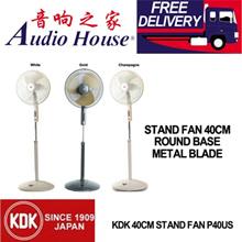 P40US KDK STAND FAN [40CM] - Multi-Colour - Champagne / Gold / White