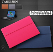 Microsoft surface 3 10.8 / Microsoft surface Pro 3 12.0 / Microsoft surface Pro 4 12.3 pouch bag case cover casing free screen protector