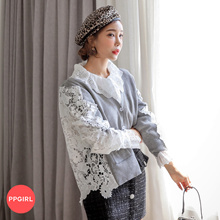 PPGIRL_C784 Kalun cardigan / flower lace / loose fit / lace cardigan / long sleeve / casual