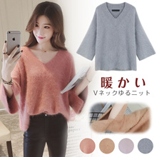 ⊙ sweater blouse V neck loose knitted women's clothing knit flare sleeve warm long sleeve sexy drop shoulder pullover