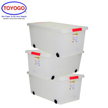 Toyogo Long Storage Box With Wheels (Bundle of 3) (1090)