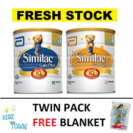 [TWIN PACK FREE PREMIUM BLANKET] 1.8KG SIMILAC GAIN KID/ PLUS ★MADE IN SINGAPORE FOR MALAYSIA★