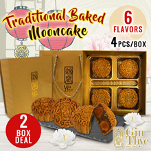 EARLY BIRD 2 BOX Promo !! Traditional Baked Mooncakes 4pcs !  Handmade in Singapore