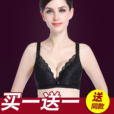 72a4e0ad93f3c Pre-buttoned bra without rims maternity underwear pregnancy lactation bra  gather anti-sagging milk