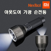 Millet NEXTTOOL LED flashlight / 2000w / 140 hours long-term lighting / type-c fast charge