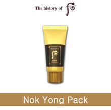 [Whoo] Nok Yong Pack 13ml, Sample, Heating Mask