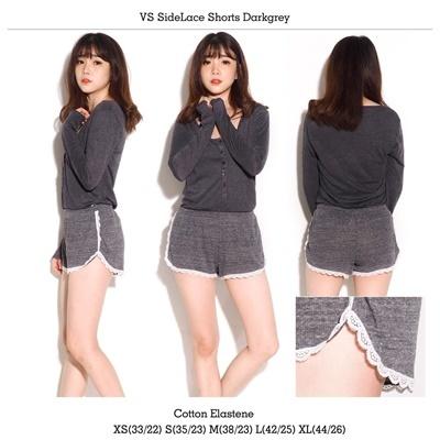 VS Sidelace Shorts DGrey