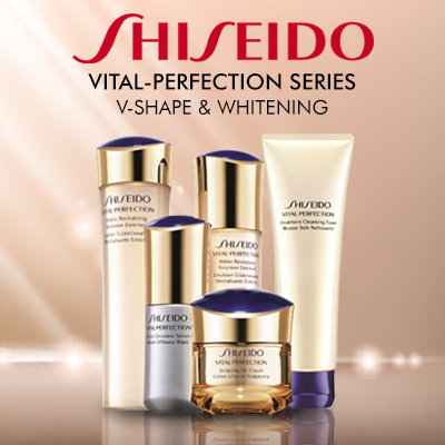 shiseido skin care