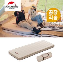 Naturehike/充气海绵气垫/加厚防潮充气垫/NH20FCD08