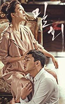 Qoo10 - V A  - Drama仝Secret Affair々 -Classic Album (2CD