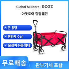 ★Free Shipping/Random Gifts for Gifts★Multipurpose Outdoor Camping Wagon/Camping Trailer Wagon Wagon Cart/Multipurpose Outdoor Carrier Wagon/Easy to Drive/Easy Storage