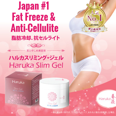 LAST DAY!! 1 FOR 1!! Japan #1 Bestseller Haruka Slim Gel Fat Freeze and Anti-Cellulite/Assorted Slimming Deals for only S$120 instead of S$0