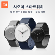 xiaomi quartz watch