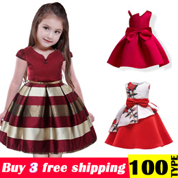 High Quality Buy 3 Free Shipping Kids Dress Cute Lace Lovely Fit Size Optional Elegant Casual dress