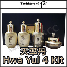 The history of later [Doho / whoo] Tian Den Hua 4 type kit / Cheonyuldan Ultimate Rejuvenating Lotion / Latex / Serum / Cream ★ Limited sale ★