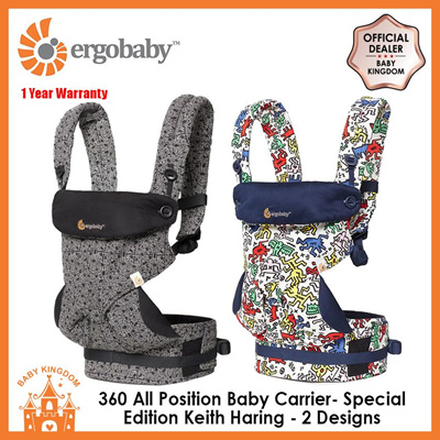 00cfb3edc5e Ergobaby 360 All Position Baby Carrier - Special Edition Keith Haring (Limited  Edition) -
