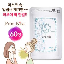 PUREKISS 60알 (30일분) / 프레퓨어 대체식품 / 구강청결제 구취 입냄새 제거