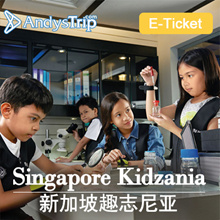 【Kidzania Singapore】Admission E-ticket kid children gifts Sentosa Attraction ticket open date趣志尼亚电子票