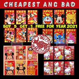 2020 * Ang Bao * Red Packet * Mouse * Chinese New Year * Mickey * ang bao * Cheapest