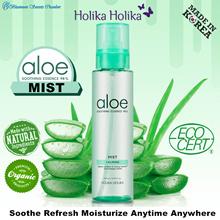 💚Korea💦Holika Holika Aloe Vera Soothing Essence 98% Mist💦Instant Hydrating Boost💦UV Sun Defense