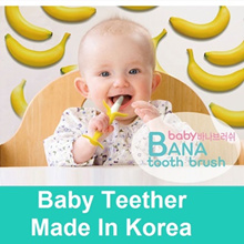 1Pc Baby kids food grade silicone fruit soft teeth stick teether chew toys gVT
