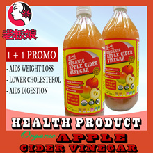 1+1 Best selling Organic Apple Cider Vinegar 946ml x 2 bottles! BEST VALUE BIg Bottle  !