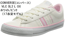 [CONVERSE] CONVERSE CV VLC SL2 L OX (17 Spring / Summer model) Coat sneakers Also suitable for commuting items Ladies'
