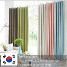 [Prielle] JADE BLACKOUT CURTAINS 99.9% BLOCK OUT 2Sheets
