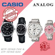 CASIO  Analog Couple Watch