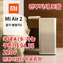 Xiaomi Air Purifier 2 CADR 330m3/h Purifying PM2.5 Cleaning Xiomi Air Cleaner Remote Control