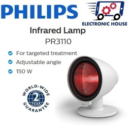 ★ Philips PR3110 Infrared Lamp - For Targeted Treatment ★ (2 Years World-Wide Warranty)