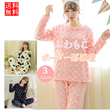 Pajamas Collections