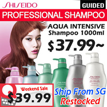 ★LOWEST PRICE★[SHISEIDO]Hair care Professional Shampoo / ADENOVITAL / AQUA INTENSIVE / Fuente Forte