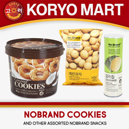 [NEW snack]No Brand Choco/Butter cookies 400g / other assorted Nobrand snacks